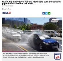 【海外発!Breaking News】消火栓から水噴出で「洗車に最適」と車の列(南ア)<動画あり>