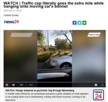 【海外発!Breaking News】「携帯ながら運転」の女 警察官をボンネットに乗せ逃走(南ア)<動画あり>