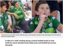 【海外発!Breaking News】サッカー中継に喫煙する子供が映る 人々が騒ぐも実年齢が36歳と判明(トルコ)