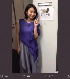 『しゃべくり007』に出演した金沢美穂(画像は『金澤美穂 2019年9月2日付Twitter「七瀬ちゃんと奈緒ちゃんとご一緒できて心強かったですし、とっても嬉しかったです」』のスクリーンショット)