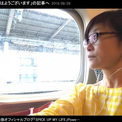 【エンタがビタミン♪】神野美伽、新幹線車掌の冷淡な態度に「英語より真のホスピタリティを学ぶべき」