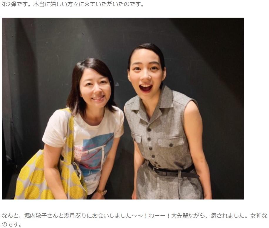 堀内敬子と久々に会えたのん(画像は『のん 2019年9月15日付公式ブログ「ツー」』のスクリーンショット)