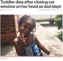 【海外発!Breaking News】車のパワーウィンドウスイッチに触り首を挟まれた2歳児が死亡 父親は車内でうたた寝(米)