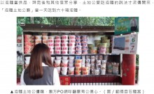 【海外発!Breaking News】お供え物のインスタントラーメン8箱を持ち去った参拝客が送検される(台湾)
