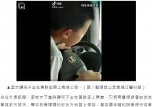 【海外発!Breaking News】10歳児が高速道路を運転 「ベテラン運転手ね」と動画投稿した母親に非難殺到(中国)