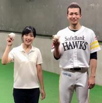 【エンタがビタミン♪】『報ステ』卒業の竹内由恵アナに「フリーアナウンサー」期待する声