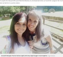 【海外発!Breaking News】登校中の6歳女児を4人組が誘拐 首謀者は担任教師(南ア)