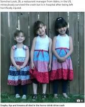 【海外発!Breaking News】飲酒運転で追突された家族、意識が戻った父親が娘3人を亡くしたことを知る(米)