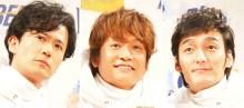 【エンタがビタミン♪】稲垣吾郎・草なぎ剛・香取慎吾『氣志團万博』登場 参加者から「本物のスターだ。オーラが違う」の声