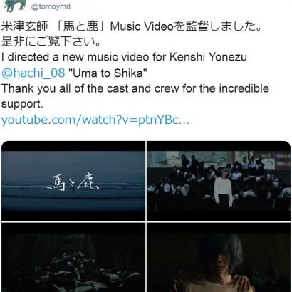 【エンタがビタミン♪】米津玄師が振付師・辻本知彦とタッグ 『馬と鹿』MVはドラマと違うイメージで圧倒