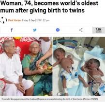 【海外発!Breaking News】世界最高齢74歳女性、双子を出産も「非倫理的」批判の声相次ぐ(印)