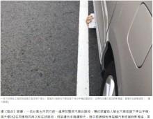 【海外発!Breaking News】車の下から伸びる手 スカート内狙う盗撮男を逮捕(台湾)