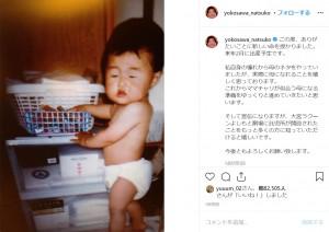 赤ちゃん時代の写真を添えて妊娠を報告した横澤夏子(画像は『横澤夏子 2019年9月13日付Instagram「この度、ありがたいことに新しい命を授かりました。」』のスクリーンショット)