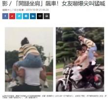 【海外発!Breaking News】「注目されたい」中国版ユーチューバー「網紅」バイクに肩車で3人乗りの動画に批判殺到(中国)<動画あり>
