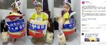 【海外発!Breaking News】「ラーメン&タピオカミルクティー」ママ手作りのハロウィン衣装に絶賛の声(台湾)