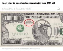 【海外発!Breaking News】100万ドル紙幣を「本物」と言い張り預金口座を開こうとした男(米)