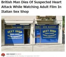 【海外発!Breaking News】イタリアで60歳の男性観光客、ポルノ映画を鑑賞中に死亡