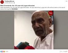 【海外発!Breaking News】123歳? インド人男性がギネス更新か パスポートは「1896年生まれ」と記載<動画あり>