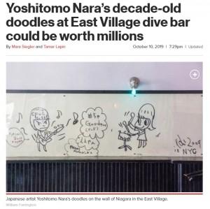 【海外発!Breaking News】奈良美智氏のニューヨークのバーでの落書き 10年経って5億円超の価値に