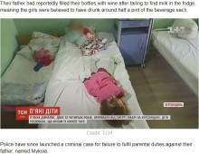【海外発!Breaking News】父親にワインを飲まされた2歳と4歳の姉妹 急性アルコール中毒に(ウクライナ)