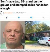【海外発!Breaking News】歩行困難の89歳父親を外で這いつくばらせ踏みつけた息子「面白いと思って」(米)