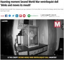【海外発!Breaking News】第二次世界大戦時の腹話術人形 夜中にドアを開け、瞬きをする動画に物議(英)<動画あり>