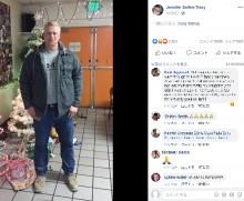 【海外発!Breaking News】7か月後に激変 薬物に溺れた息子のビフォーアフター写真を母親が投稿(米)