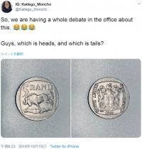 【海外発!Breaking News】南アフリカの硬貨「表と裏」をめぐりSNSで議論白熱も造幣局が回答