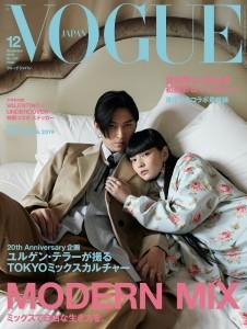 『VOGUE JAPAN』2019年12月号 表紙 Photo:Juergen Teller (C) 2019 Condé Nast Japan. All rights reserved.