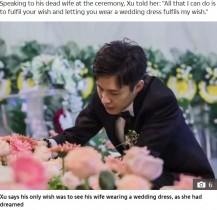 【海外発!Breaking News】亡き婚約者にウエディングドレスを着せて挙式した男性「彼女の夢を叶えたかった」(中国)