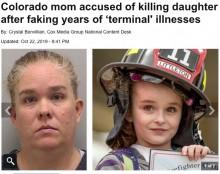 """【海外発!Breaking News】7歳娘を重病で亡くした""""悲劇""""の母親、病気は嘘か 殺人容疑で逮捕(米)"""