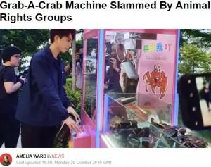 【海外発!Breaking News】生きたカニのクレーンゲームを設置したレストランに物議(シンガポール)<動画あり>