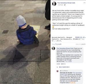 寒空の下、ホームレスの5歳児がひとり炊き出しを食べる姿に人々が涙(アイルランド)