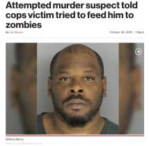 【海外発!Breaking News】「ゾンビの餌にされそうだったから」女性を殺害しようとした男が逮捕(米)