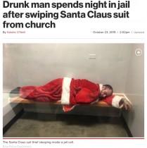 【海外発!Breaking News】「サンタさん赤い服盗んでごめんね」米警察が投稿した泥酔窃盗犯の写真が話題に