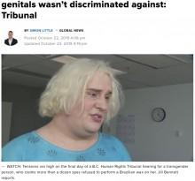 【海外発!Breaking News】下半身の脱毛を断られたトランスジェンダー女性 「差別」と訴えるも却下される(カナダ)