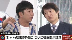番組出演時の木本武宏とMC・千原ジュニア(C)AbemaTV