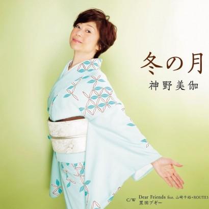 【エンタがビタミン♪】神野美伽、公式ブログを閉鎖していた 9月に新幹線の女性車掌を批判し炎上