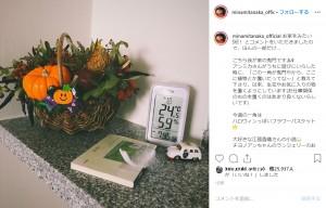 自宅の一部を公開した田中みな実(画像は『田中みな実1st写真集【公式】 2019年10月28日付Instagram「お家をみたい! とコメントをいただきましたので、ほんの一部だけ…」』のスクリーンショット)