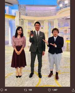 大人っぽいイメージに変身した水ト麻美アナ:左(画像は『日本テレビ スッキリ 2019年10月8日付Twitter「水卜アナが夏休みから帰ってきて、3週間ぶりにMC陣3人がそろいました!」』のスクリーンショット)