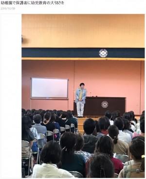 【エンタがビタミン♪】尾木直樹氏「永久に教員免許を剥奪できる法律を」 神戸教員いじめ問題で、加害教員が再び教壇に立つ可能性を指摘