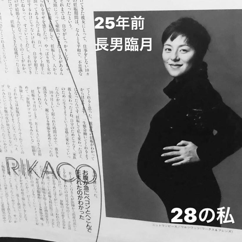 「懐かしの1枚 私の宝物」とRIKACO(画像は『RIKACO 2019年10月4日付Instagram「グッモニ スタジオに向かってるー」』のスクリーンショット)