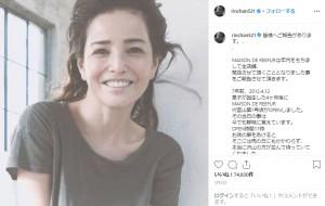 インスタグラムで自身のブランド全店舗閉店を報告した梨花(画像は『梨花 2019年3月2日付Instagram「皆様へご報告があります。」』のスクリーンショット)