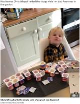 【海外発!Breaking News】10分で18個のヨーグルトを食べた3歳女児 父親が目を離した隙に(英)