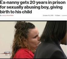 【海外発!Breaking News】11歳少年を性的暴行し出産したナニー 現在5歳の子供は17歳になった少年と暮らす(米)