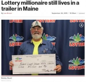 【海外発!Breaking News】宝くじで1億円超を当てた男性、仕事を辞めずトレーラーハウスに住み続ける(米)