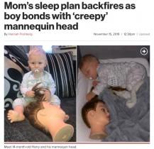 【海外発!Breaking News】ママの髪が大好きな赤ちゃんにマネキンを与えた母親の誤算(英)