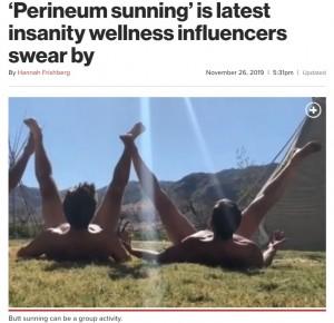 【海外発!Breaking News】「お尻の日光浴」SNSのインフルエンサーが勧める変わった健康法が話題