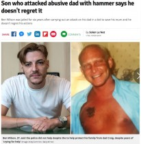 【海外発!Breaking News】母親に暴力を振るう父親をハンマーで殴った息子、出所後「後悔はない」(英)
