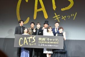 映画『キャッツ』日本語吹替え版制作発表会にて